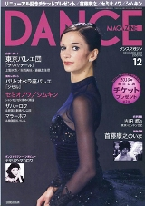 09-10.27dance.jpg