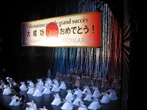 http://www.nbs.or.jp/blog/1003_parisopera/contents/images/IMG_0859.JPG