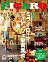 11-09.26figarojapon2001_11.jpg