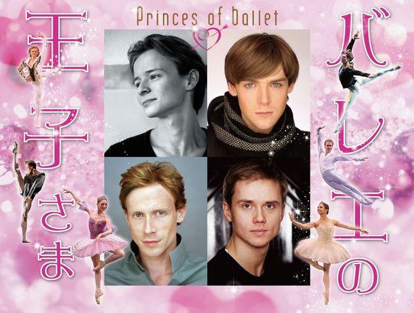 600-400_Princes of ballet.jpg