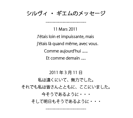 11-11.22HopeJapan03.jpg
