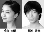 11-11.29_SB_02.jpg
