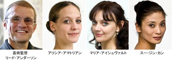 12-01.23Stuttgart_news01.jpg