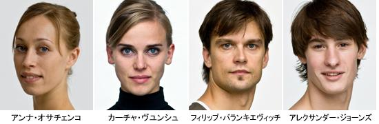 12-01.23Stuttgart_news02.jpg