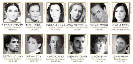13-09.18parisopera_cast.jpg