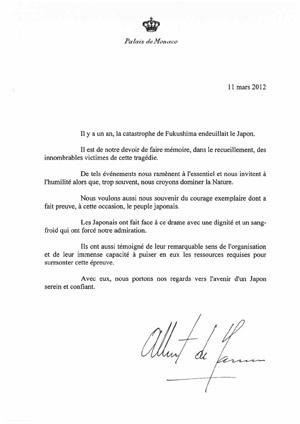 Message SAS le Prince pour le 11.03.2012.jpg