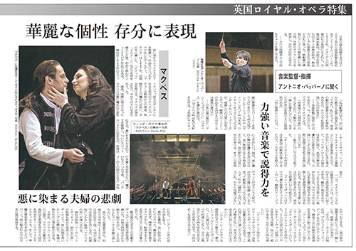 roh_newspaper_article.jpg