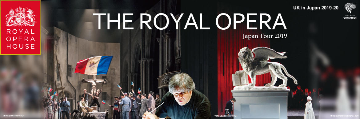 2019roh / Stages / NBS-Japan Performing Arts Foundation