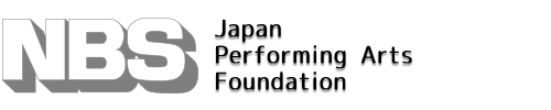NBS-Japan Performing Arts Foundation