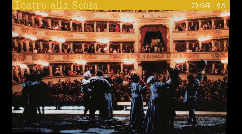 Teatro alla Scala2013年│9月  ミラノ・スカラ座 <ヴェルディ生誕200年