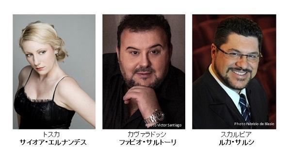 tosca singers.jpg