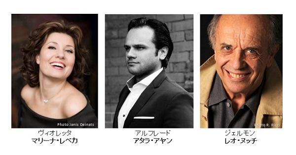 traviata singers.jpg