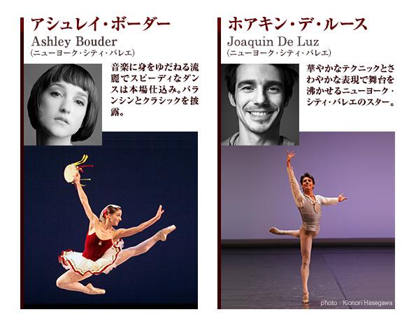 Diana Vishneva Gala in Tokyo (Details in English follows) - 黄牧 - 黄牧的乐府 MUSIC  BALLET