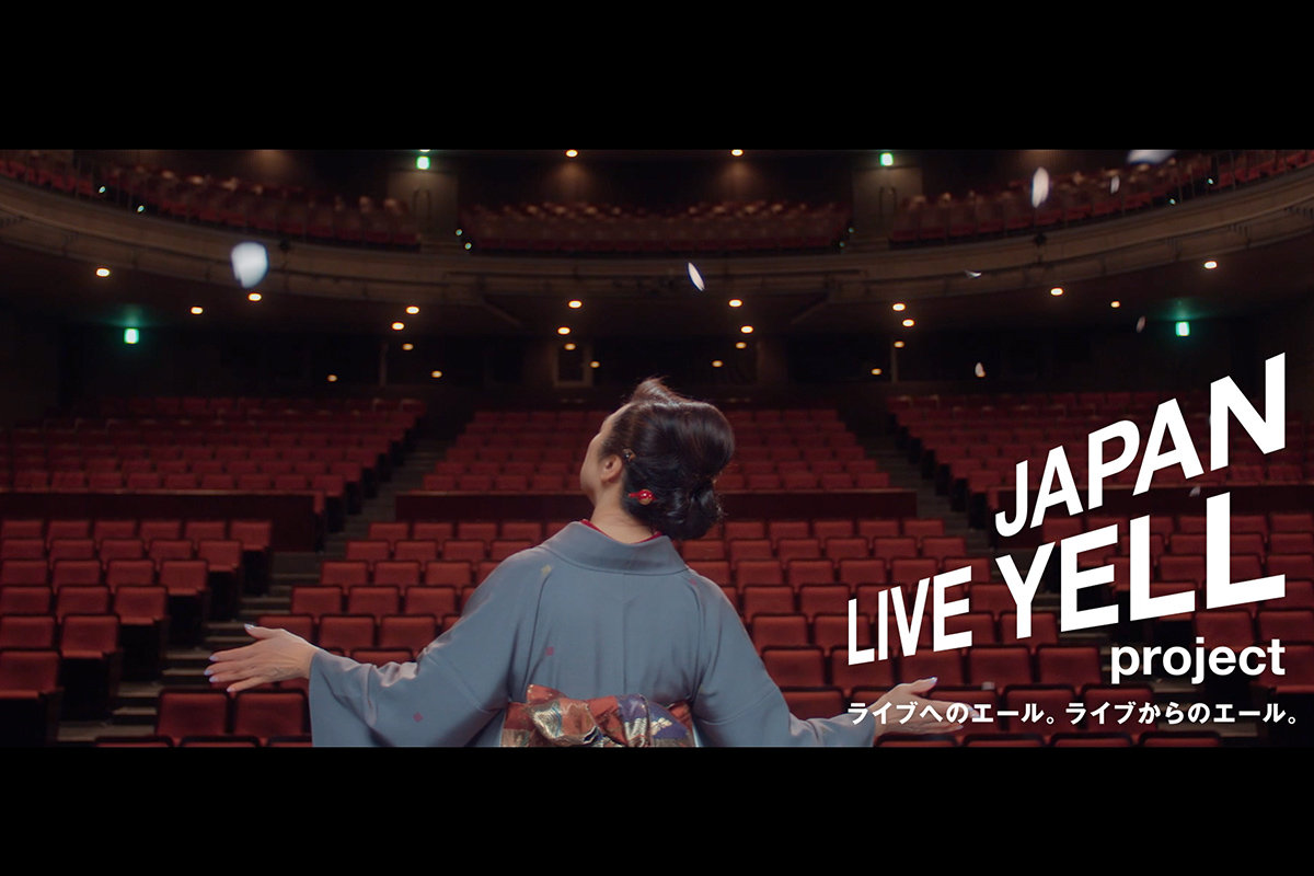 「JAPAN LIVE YELL project」<br> 応援ムービーに東京バレエ団も参加