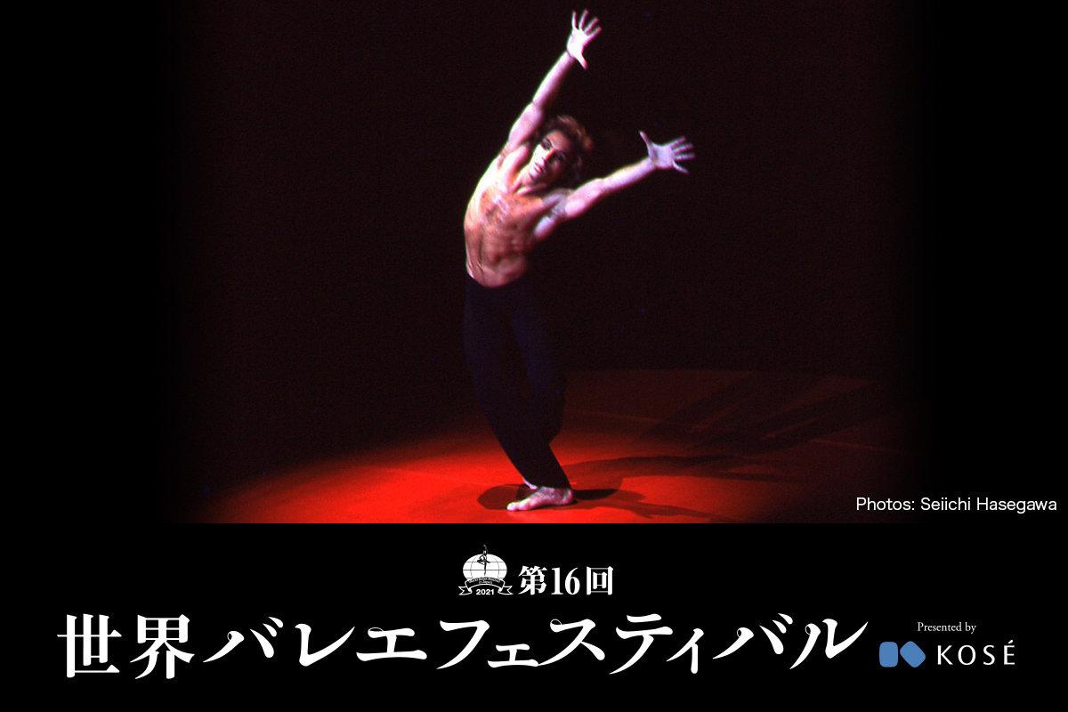 Photos: Seiichi Hasegawa