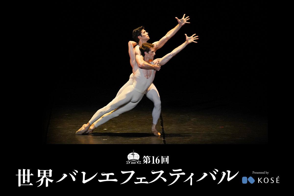 ロベルト・ボッレ、 マチュー・ガニオ <br>『失われた時を求めて』 (2018年)<br> Photo: Kiyonori Hasegawa