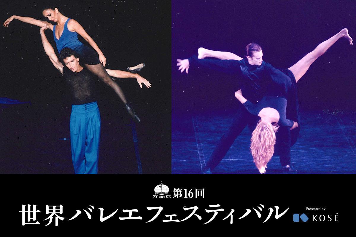 特別寄稿 〈世界バレエフェスティバル〉に寄せて(1) <br><small>植田景子(宝塚歌劇団・演出家)</small>
